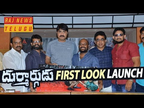 "Hero Srikanth Launched ""Durmargudu"" Telugu Movie First Look 