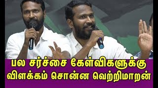 Vetrimaaran Vadachennai Press Meet