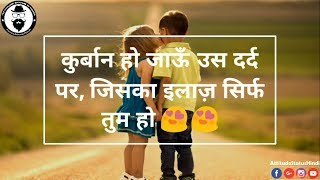 download lagu Status For Girlfriend  Shayari For Girl To Impress gratis