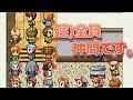最大999人までパーティが組めちゃう近所迷惑RPG #1【ぼくらの大革命!】