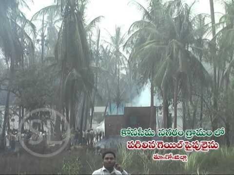 Konaseema Nagaram Blow out Razole 4