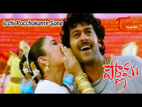 Pournami Movie Songs | Icchi Pucchukunte | Prabhas, Trisha Krishnan, Charmy Kaur Photo Image Pic