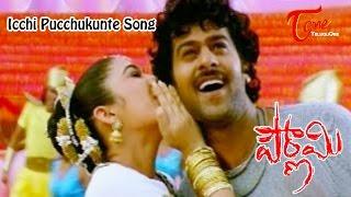 Pournami Movie Songs   Icchi Pucchukunte   Prabhas, Trisha Krishnan, Charmy Kaur