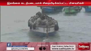 இலங்கை கடற்படையால் சிறைபிடிக்கப்பட்ட 18 தமிழக மீனவர்கள் விடுதலை