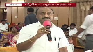 Chair Person Padma Hold Warangal ZP Meeting | Minister Errabelli Dayakar Rao