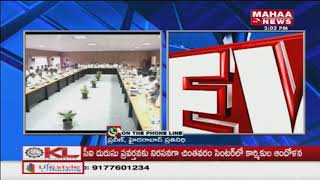 CM KCR High Level Review At Pragathi Bhavan