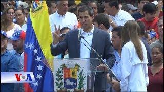 Truyền hình VOA 5/2/19 (Mùng 1 Tết Kỷ Hợi): Các nước EU công nhận Tổng thống lâm thời Venezuela
