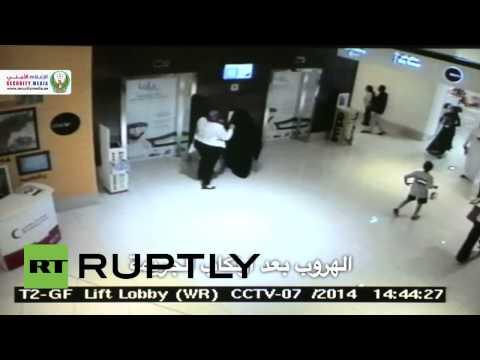 Revelan un video del 'fantasma' que apuñaló a una maestra en Abu Dhabi