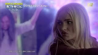 レギオン シーズン2 第10話