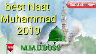 New Naat @(2019) Ay Kash Agar Main Duniyan Mein Deedar || By Shamim Faizi ~ New ~ Naat