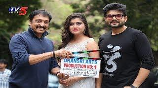 Dhana Sri Arts Production No1 Movie Launch - Press Meet