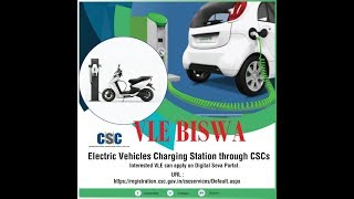 Electric Vehicles Charging Station trough CSCs