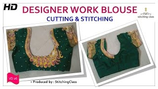 Download Designer Blouse Cutting and Stitching 3Gp Mp4