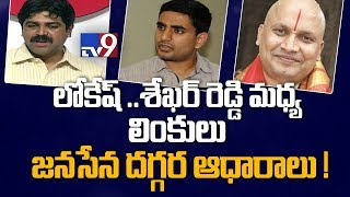 We have proof to expose Nara Lokesh corruption : JanaSena Sridhar
