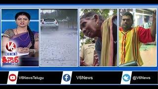Heavy Rains In State | Vaastu Dosha to Kukunoorpally PS | FB Friends Helps Old Woman | Teenmaar News