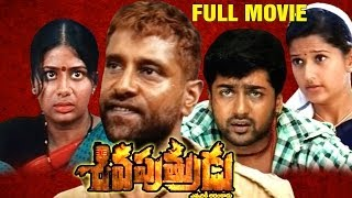 Simha Putrudu - Siva Putrudu Full Length Telugu Moive || DVD Rip
