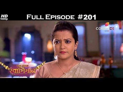 Ek Shringaar Swabhimaan - 25th September 2017 - एक श्रृंगार स्वाभिमान - Full Episode thumbnail