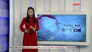 An ninh ngày mới ngày 13.1.2018 - Tin tức cập nhật