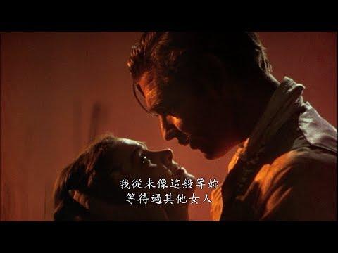 【亂世佳人】80周年紀念,8月30日(週五) 經典重現