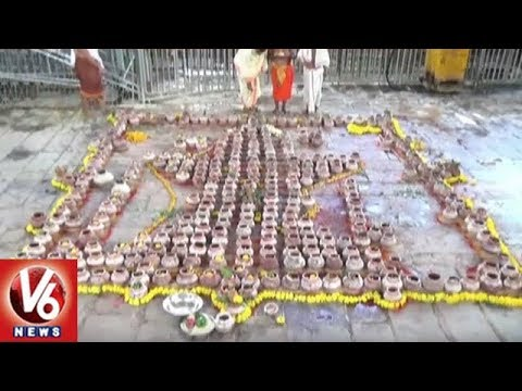 Varuna Yagam Ends On Grand Note At Vemulawada Rajanna Temple | V6 News