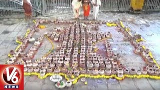 Varuna Yagam Ends On Grand Note At Vemulawada Rajanna Temple