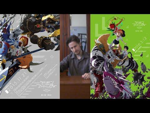 Digimon Adventure Tri : Saikai & Ketsui