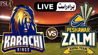 How to Watch PSL 2018 Live streaming on Andriod
