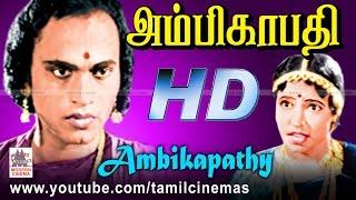 Ambikapathy  தியாகராஜ பாகவதர் , NSK , TAமதுரம் நடித்த சூப்பர்ஹிட் திரைப்படம்