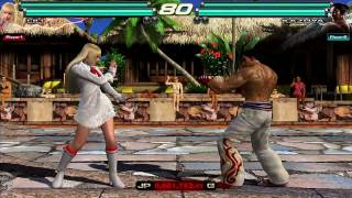 Tekken Tag Tournament 2_ Evo 2011 - Kane vs. Gandido
