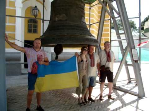 2012.06.11._Kyiv-Lavra-Pechersk_All Saints Bell-7150kg_fans of Prague-St. Petersburg_Euro-2012_Kyiv-Ukraine_MOV01060.MPG.