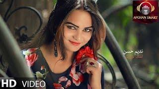 Nadim Hassan - Dilbar Jan OFFICIAL VIDEO