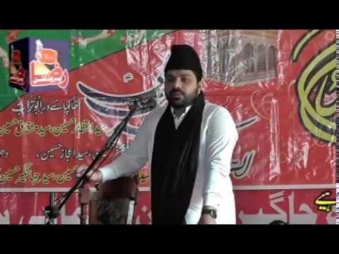 Allama Asif Raza Alvie   Damali Seydan Gujrat   28 August 2018 ( www.GujratAzadari.com  )