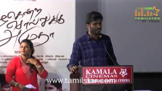 Azhagendra Sollukku Amudha Audio Launch Part 2