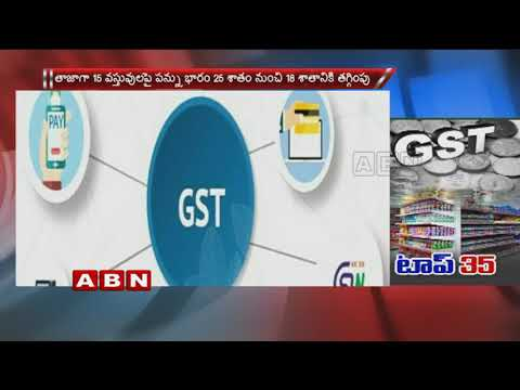 GST Rate Cut   Now, only 35 goods in highest tax bracket of GST