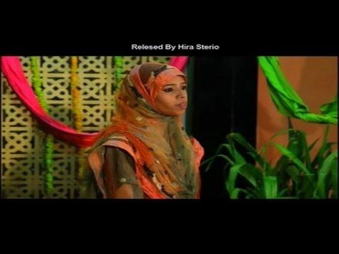 Apni Rehmat Ka Samandar - Samreen Abdur Rasheed video