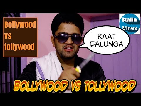 BOLLYWOOD VS TOLLYWOOD (SOUTH INDIAN MOVIES) | STALIN VINES