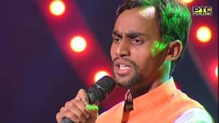 Download Mohit singing Lakh Pardesi Hoiye | Gurdas Maan | Voice Of Punjab Season 7 | PTC Punjabi 3Gp Mp4