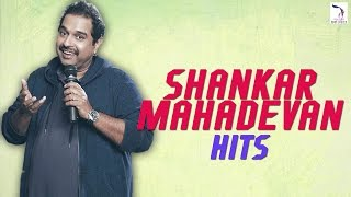Shankar Mahadevan | Audio Jukebox | Hit Songs | New Kannada songs