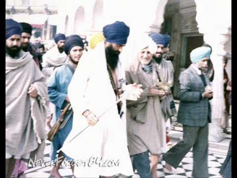 Sant Baba Jarnail Singh Ji Khalsa Bhindranwale