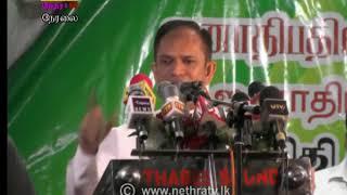 2019-10-21   Nethra TV Tamil News 7.00 pm