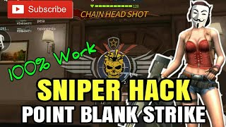 How to Hack Point Blank Strike   Quick shots, Fast reload   News 2019  