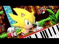 Invincibility Or Super Sonic Sonic 3 Piano Cover mp3