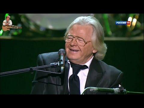Юрий Антонов - Белый теплоход. FullHD. 2013