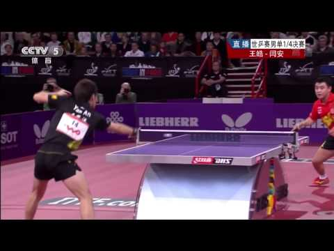 2013 WTTC (ms-qf) WANG Hao - YAN An [HD] [Full Match/Chinese]