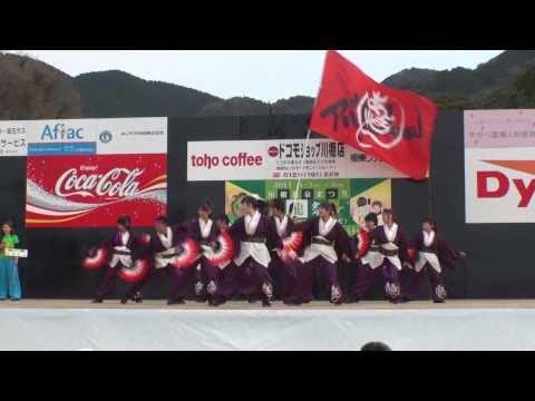 あばれん ~川棚温泉 舞龍祭2011