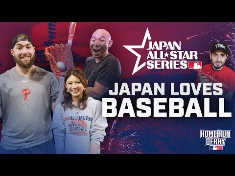 HRDVR: Misato Tsuboi & Sosuke Walk Shelfy Through The Tokyo Baseball Scene