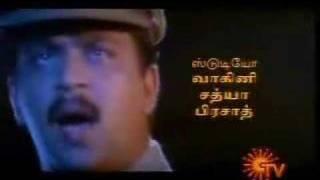"Tamil Movie Song - Jai Hindh from the movie ""Jai Hindh"""