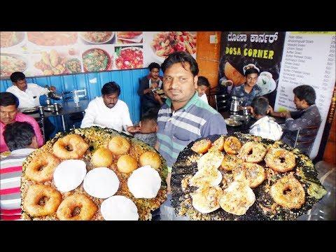 Bidar Special Tawa Idli / Tawa Vada @ 25 rs | Hyderabad Famous Dosa in Bidar | Karnataka Street Food
