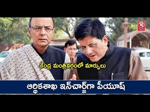 Major Changes in Union Cabinet, Piyush Goyal Gets Finance | V6 News