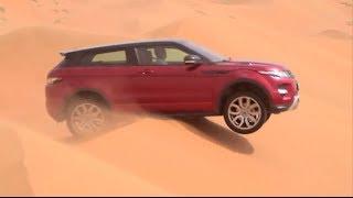 download lagu The Range Rover Evoque In Oman gratis